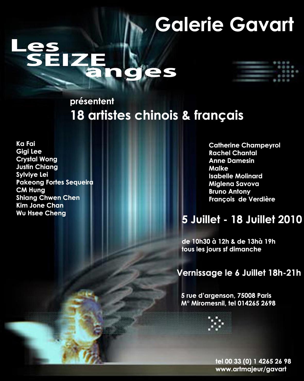 paris, 05.07 - 18.07.2010