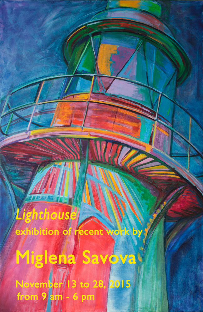 exposition lighthouse